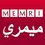 MEMRI The Middle East Media Research Institute